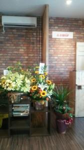 開店祝いのお花