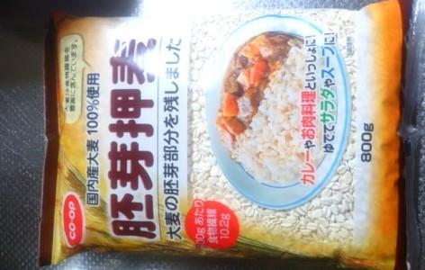 麦ごはん食べてます