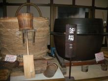 JR芦屋 美容室&アロマ・フェイシャル・リラクゼーションサロン ア クール
